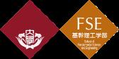 早稲田大学 基幹理工学部 機械科学・航空宇宙学科